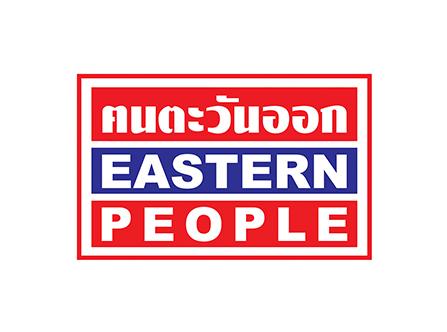 Eastern People